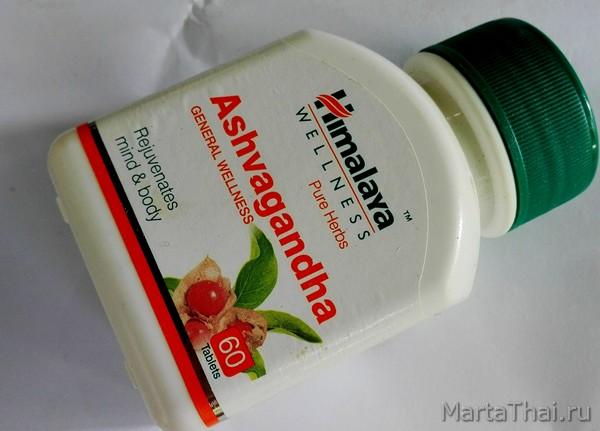 клещ демодекс лечение препараты аюрведы