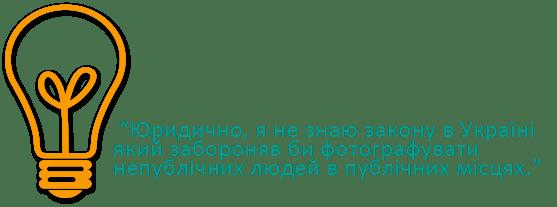 creative-banner-setв