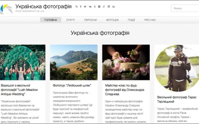 Українська фотографія. Інтерв'ю з засновником однойменного ресурсу, Сергієм Топольницьким.