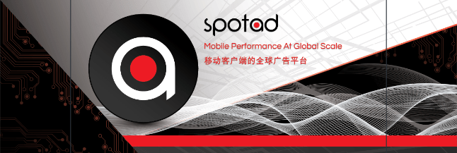 Israeli Ad Tech Firm Spotad Scoops $3.5 Million in Series A Funding; Moves into China to Scale Its AI Technology for Mobile