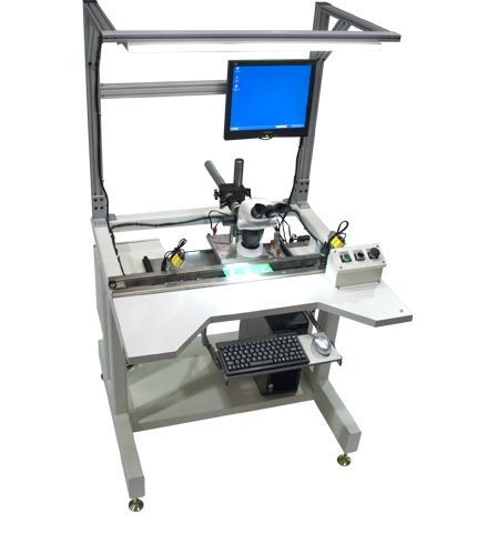 IC3000-I WORK-INSPECTION CONVEYOR