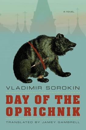 day_of_the_oprichnik_by_vladimir_sorokin
