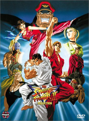 Street Fighter II V: The series