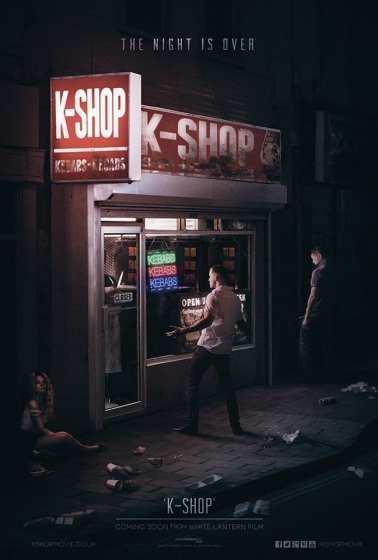K-Shop (2016)
