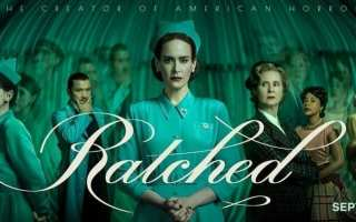 Ratched (2020). Serie Netflix