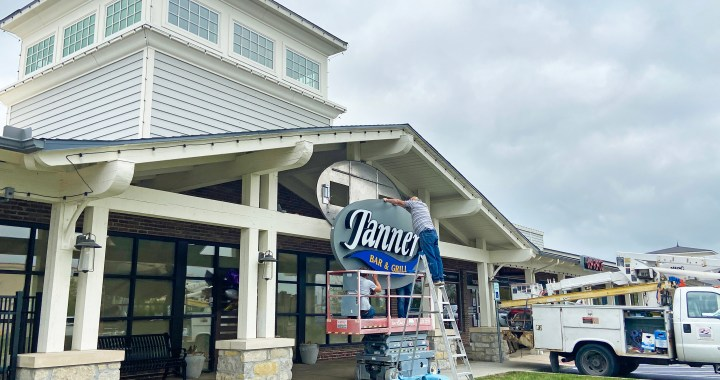 Tanner's moves into Red Bridge Shopping Center