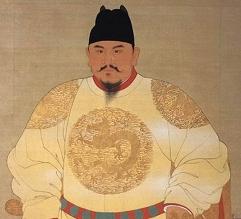Empereur Zhu Yuanzhang pour Le canard salé froid de Nanjing
