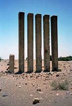 Temple de Mahram Bilqis pour la Reine de Saba