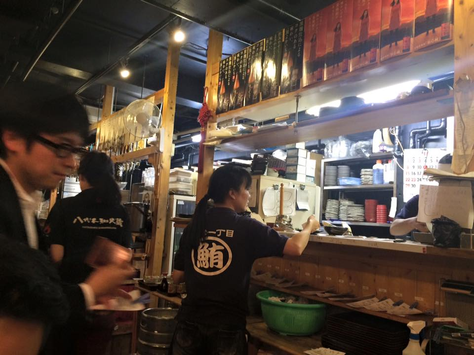 Chayamamchi_Maguroya_counter