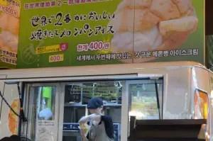 dotonburi_melon_icecream_bread