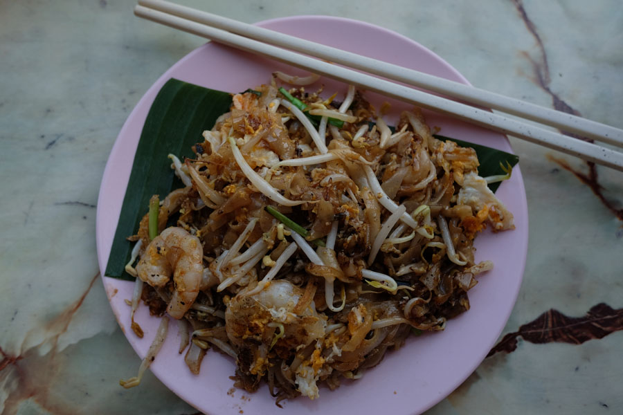Siam Road Char Kway Teow