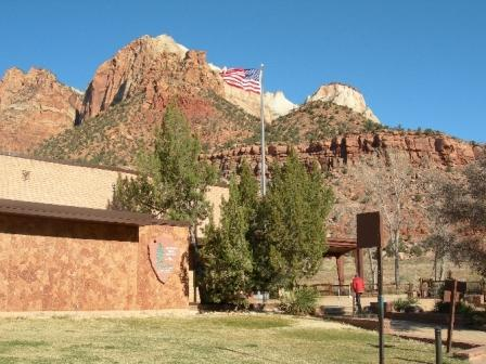 zion-visitor-center