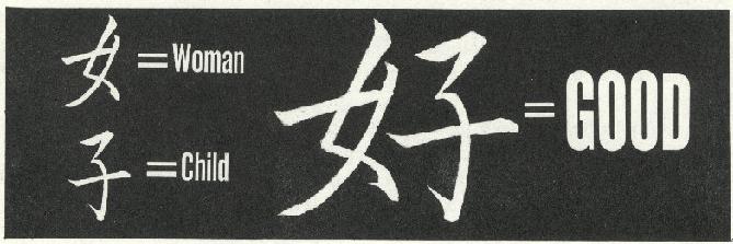 L68-1