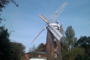 windmillrear