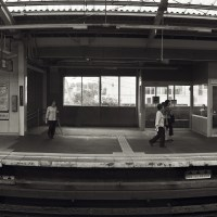 Suzukakedai Station