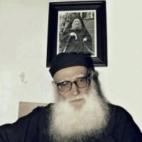 Popas duhovnicesc la pomenirea Cuviosului Efrem Katunakiotul