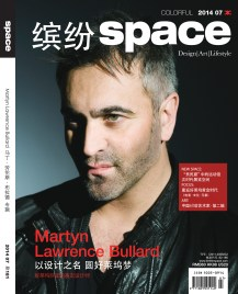 Spae China Martyn Lawrence Bullard