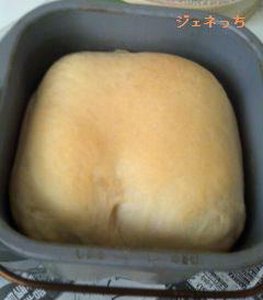 製菓材料は、コッタで!!例えば、今なら生クルミが500gが630円で購入できます。