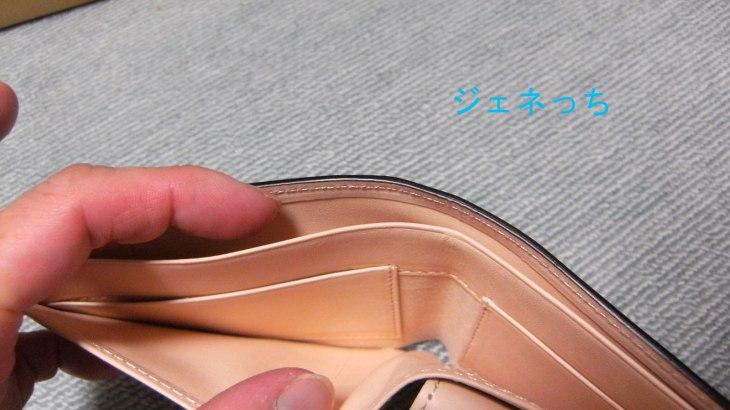 ココマイスターのコートバンのお財布、独特な光沢がいいです。