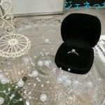 婚約指輪や、結婚指輪のオーダーメイドBRILLIANCE+