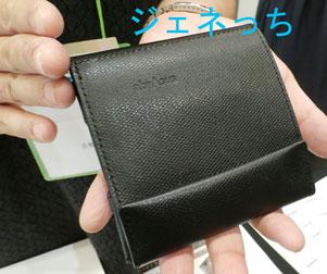 薄いお財布abrAsusu⑤