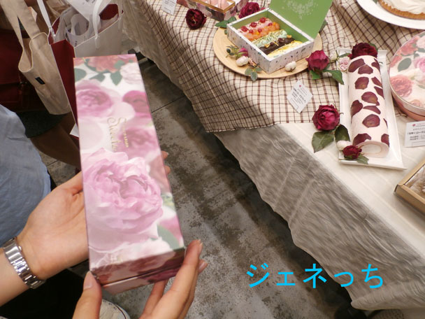 花咲くロールケーキ