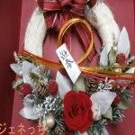 もうすぐクリスマス、そして、新しい年を迎えるにあたっての準備に!