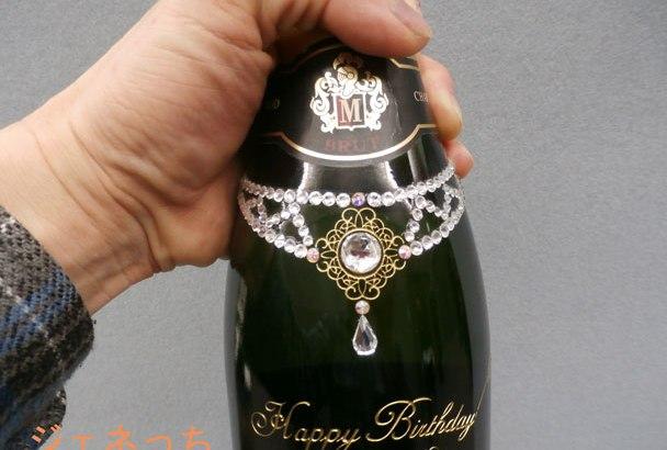 お酒好きで、大切な方への特別なプレゼントを贈るなら、アトリエココロ