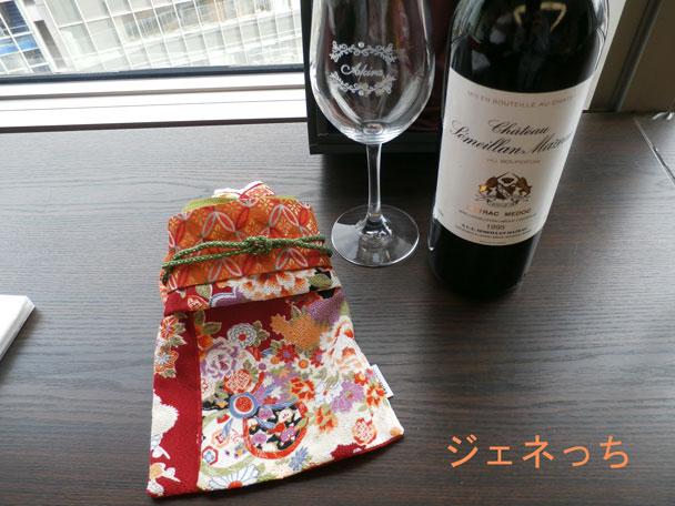 誕生日年のワイン