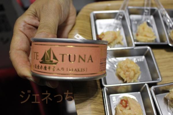 国産赤唐辛子入りピリ辛ツナは、人気商品の一つに選ばれている