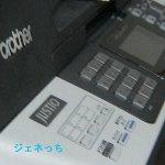 ブラザーMFC-6490CN