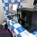 パソコン工房デスクトップ