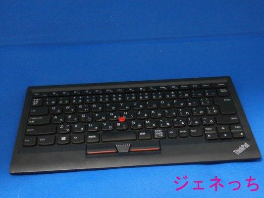 ThinkPadワイヤレスキーボー