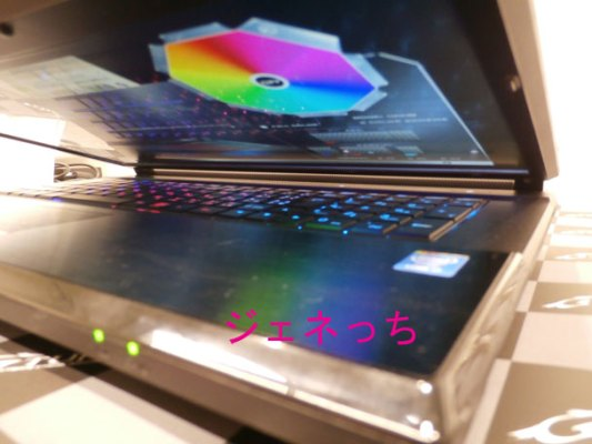 i990キーボード点灯パターン