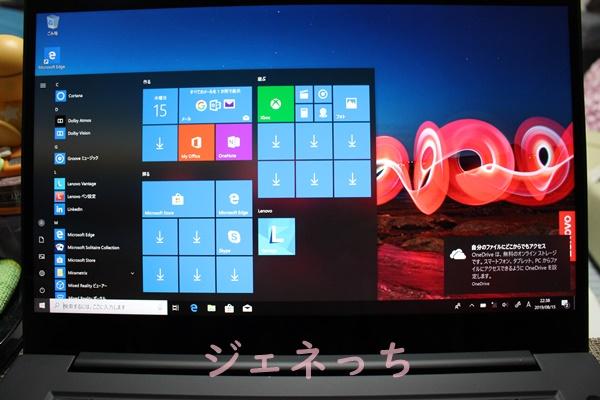 ThinkPad X1 Extreme鮮やかな色合い