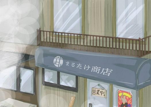 まるたけ商店店舗イメージ