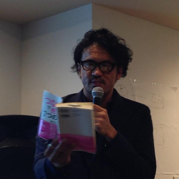 藤村先生の新書を朗読する短パン社長