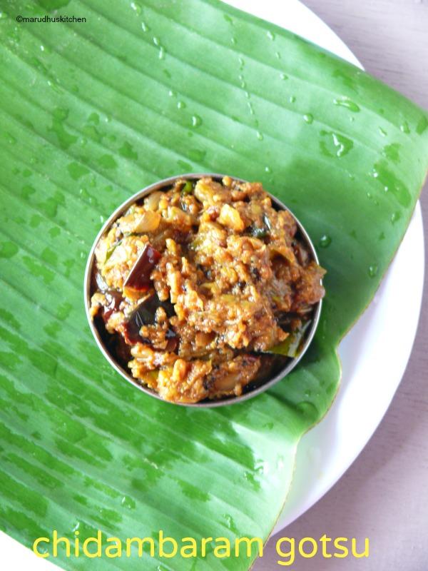 chidambaram gotsu recipe /kathirikai (brinjal) gothsu for idli and dosa