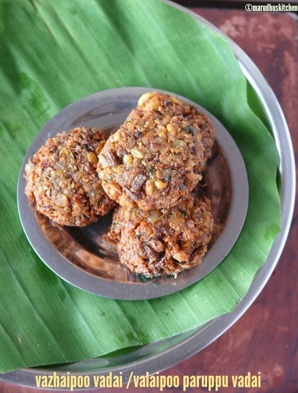 banana flower vadai recipe  /vazhaipoo vadai /valaipoo paruppu vadai
