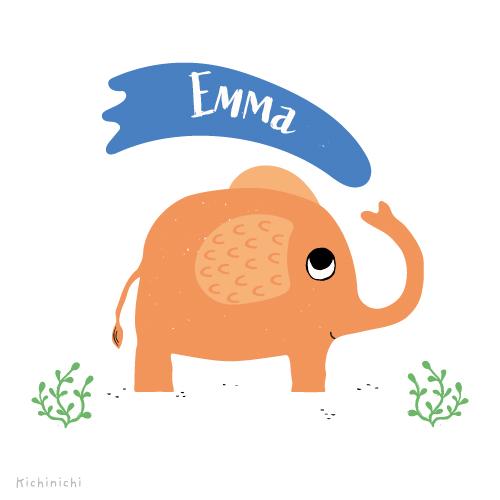 voorbeeld geboortekaartje olifantje met waterspuit uit slurf met naam kindje