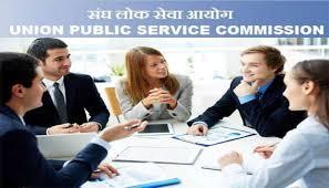 संघ लोक सेवा आयोग UPSC Jobs Recruitment