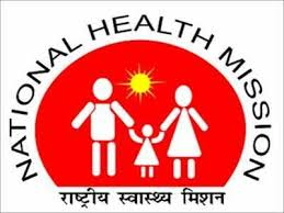National-Health-Mission-UP-NHM