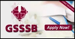 GSSSB-Recruitment