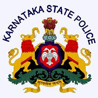 KSP Recruitment 2021 | कर्नाटक पुलिस भर्ती » MaruGujarat
