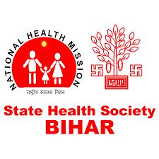 Bihar SHS Recruitment 2021 | बिहार राज्य स्वास्थ्य सोसाइटी » MaruGujaratDesi
