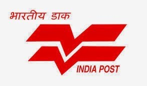 Post Office Recruitment 2021