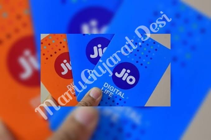 Reliance Jio's customers felt a big tweak, the company discontinued