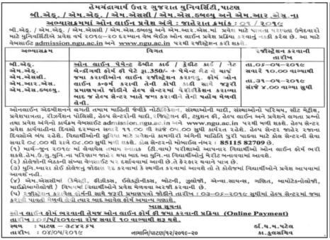 hngu-admission-2019-20