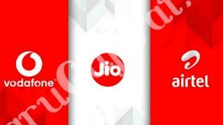 JIO,Vodafone-Idea and Airtel New Richarge Plan 2020