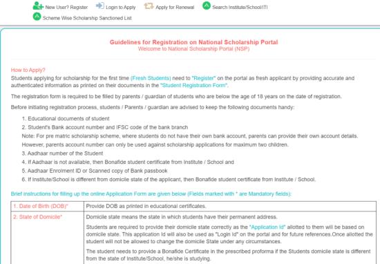 guidelines pre matric scholarship scheme registration